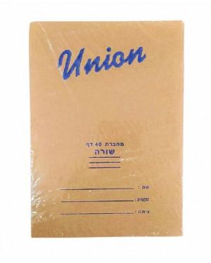 מחברת שורה | 10 מחברות | Union