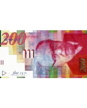 """כרטיס מתנה של 200 ש""""ח ברשת בזאר שטראוס"""