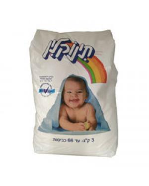 תינוקלין- אבקת כביסה לתינוקות