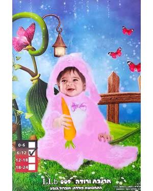 תחפושות לתינוקות ארנבת ורודה ברשת בזאר שטראוס צעצועים