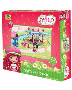 פאזל תותית 48 חלקים ברשת בזאר שטראוס צעצועים