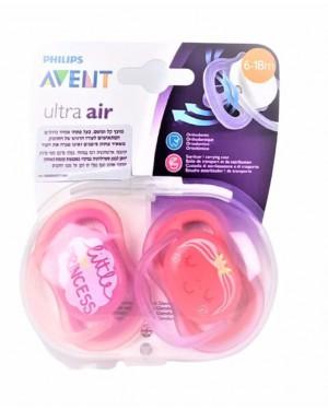 זוג מוצצים | AVENT ultra air |   6m - 18m