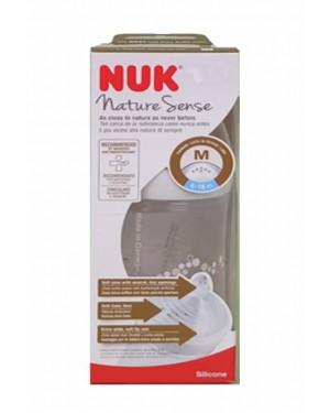 בקבוק | NUK  | nature sense |