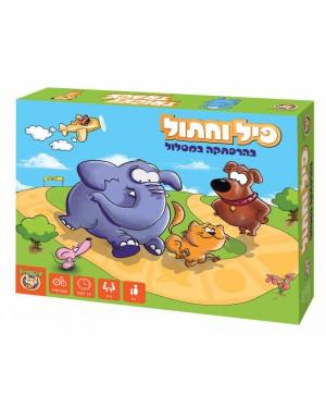 פיל וחתול מבית פוקסמיינד משחק אסטרטגיה לילדים
