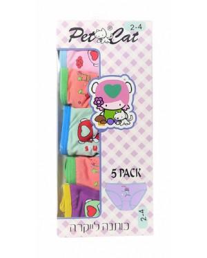 תחתוני בנות | 5 יחידות | Pet Cat