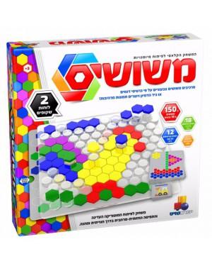 משושים - משחקי הרכבה לילדים
