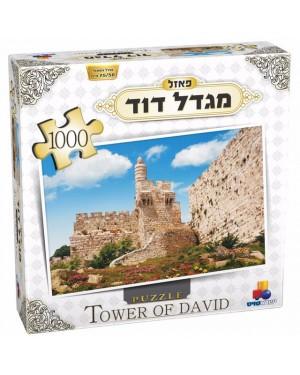 פאזל מגדל דוד 1000 חלקים
