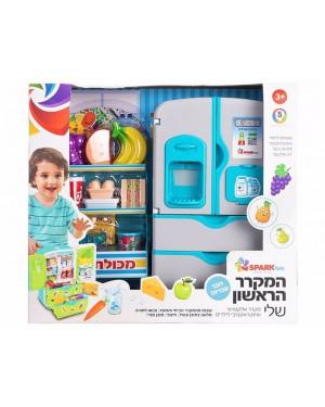 המקרר הראשון שלי- דובר עברית