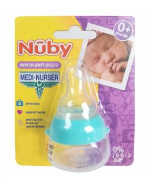 בקבוק למתן תרופה| Nuby