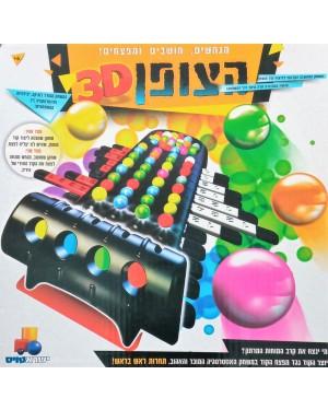משחק | הצופן 3D | ישראטויס