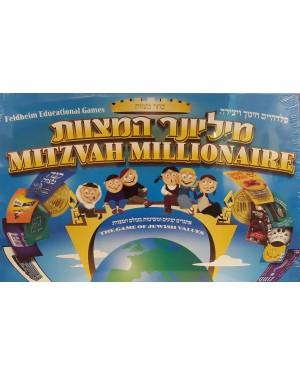 מיליונר המצוות- ישראטויס