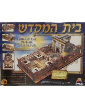 דגם בית המקדש- ישראטויס