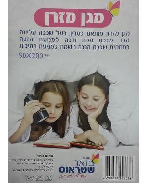 מגן מזרון למיטת יחיד