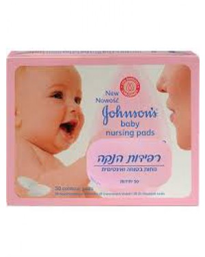 רפידות הנקה Johnson's Baby - אריזה גדולה