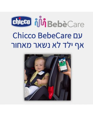 מכשיר למניעת שכחת ילדים ברכב  Chicco