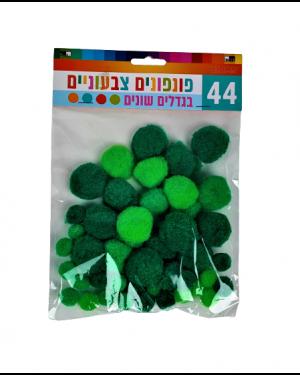 פונפונים צבעוניים גווני ירוק