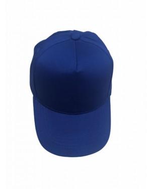 כובע מצחיה | בייסבול | כחול