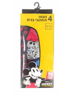 Mickey Mouse   תחתוני בנים   4 יחידות