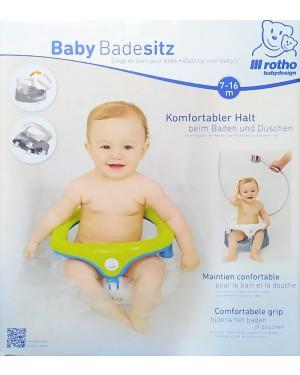 טבעת אמבטיה לתינוק | rotho