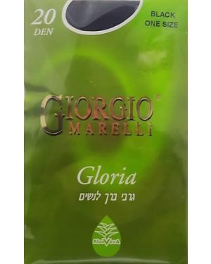 גרבי ברך נשים   20 דנייר   Gloria   צבע לבחירה