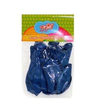 10 בלונים צבע כחול