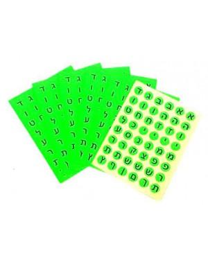 מדבקות אותיות- צבע ירוק