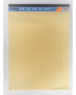 בלוק צהוב משבצות A4 | TOUCH