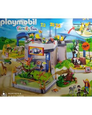 פליימוביל ענק גן חיות ג'וניור דגם 4093