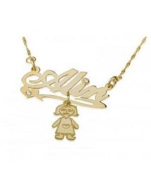 שרשרת עם שם + ילד- ציפוי זהב 18 קארט