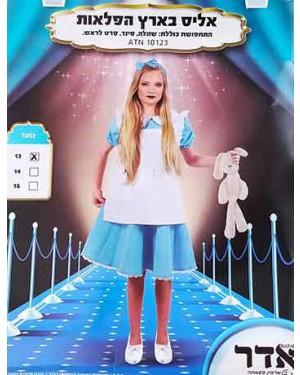 אליס בארץ הפלאות תחפושת לנוער ברשת בזאר שטראוס צעצועים