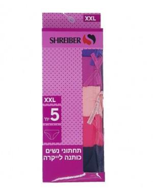תחתוני נשים | 5 יחידות | SHREIBER