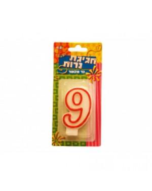 נר מספר 9