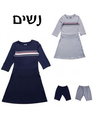 חליפת בגד ים לנשים פסים בזאר שטראוס