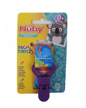 קליפס מחזיק מוצץ | Nuby