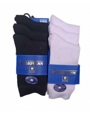 גרביים לבנים| שחור ולבן| חלק ללא דוגמא| WEISS