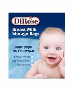 שקיות לאחסון והקפאת חלב אם Dirose
