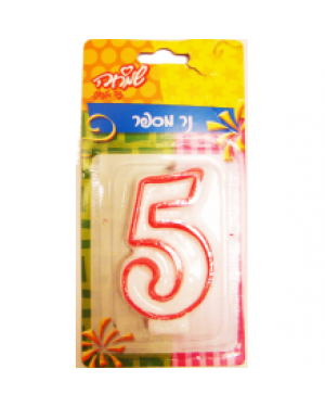 נר מספר 5