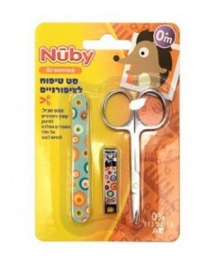 סט טיפוח ציפורניים לתינוק | Nuby