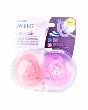 זוג מוצצים | AVENT ultra air |  0m - 6m