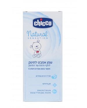 שמן אמבט לתינוק | chicco