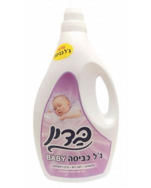 ג'ל כביסה לתינוק | בדין בייבי