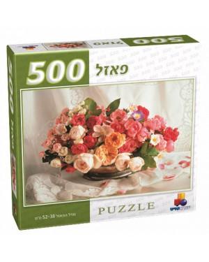 פאזל פרחים 500 חלקים - גודל 52*38