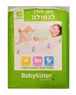 מגן מזרן לגמילה בייביסיטר Babysitter