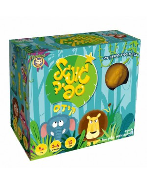ג ונגל ספיד - משחק ילדים צעצועים בבזאר שטראוס