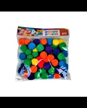 פונפונים צבעוניים 60 יח