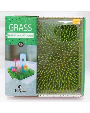 משטח דשא לייבוש בקבוקים | Penguin GRASS