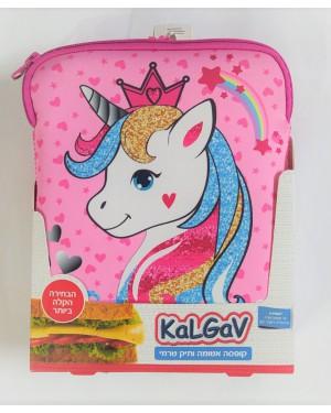 קופסת אוכל   KaLGaV   דוגמאות בנות לבחירה