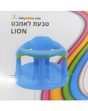 טבעת אמבטיה לתינוק | baby - michel
